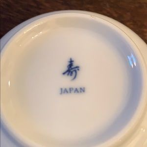 Dining - Small porcelain bowl from Japan w/ tomato vine 🍅